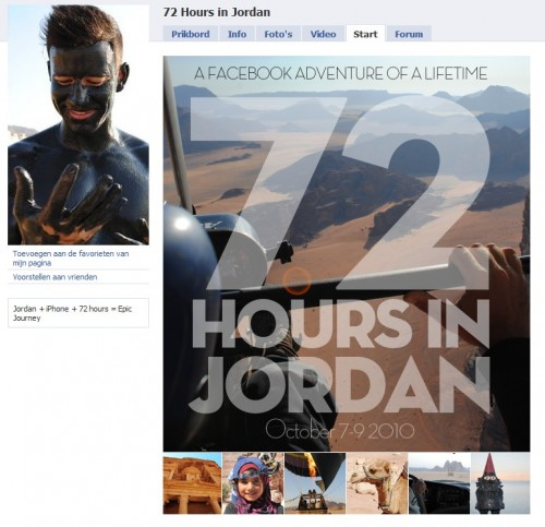 72 hours jordan 500x483 Promoting a country   72 hours in Jordan a social media experiment